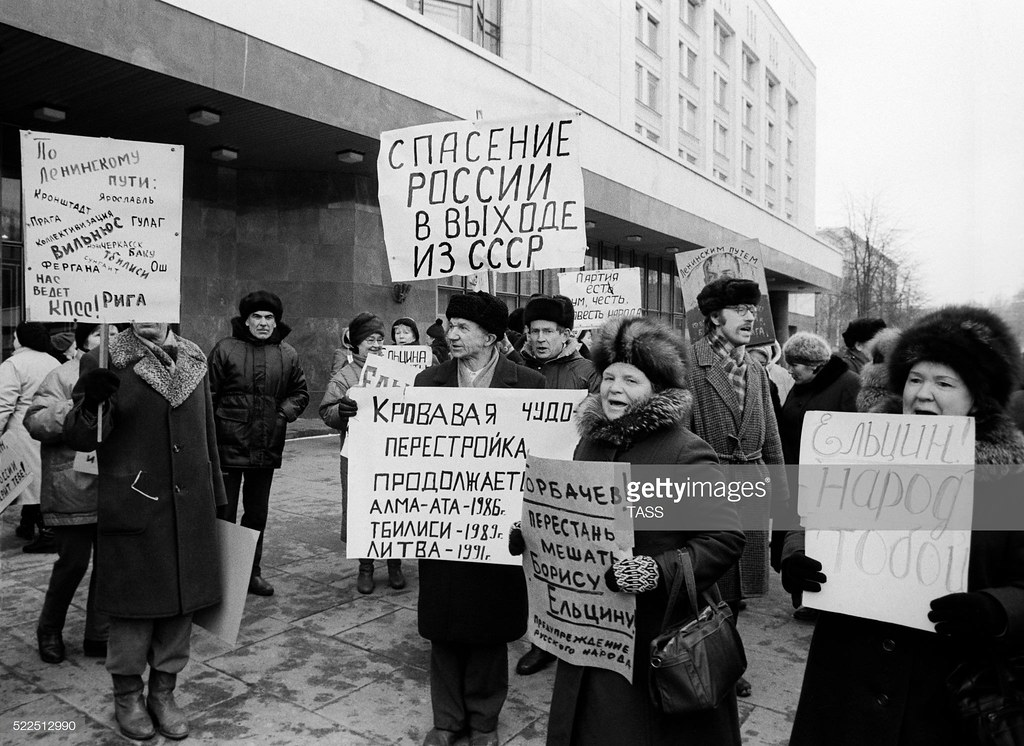 Демонстрация плакатов