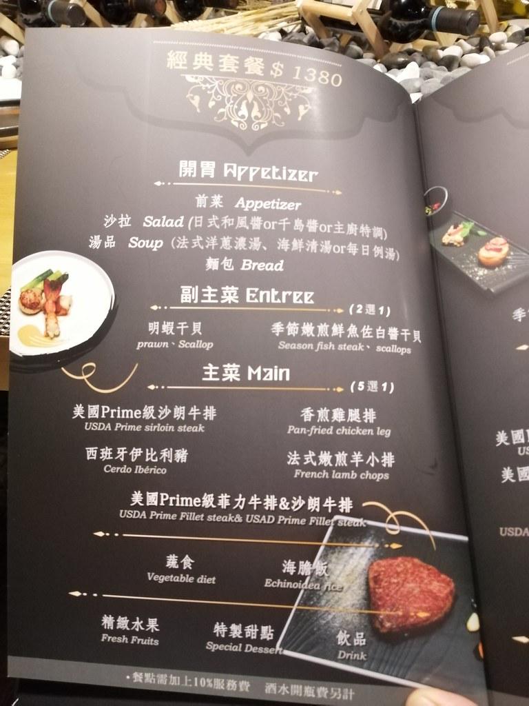 le feu鐵板燒 (2)