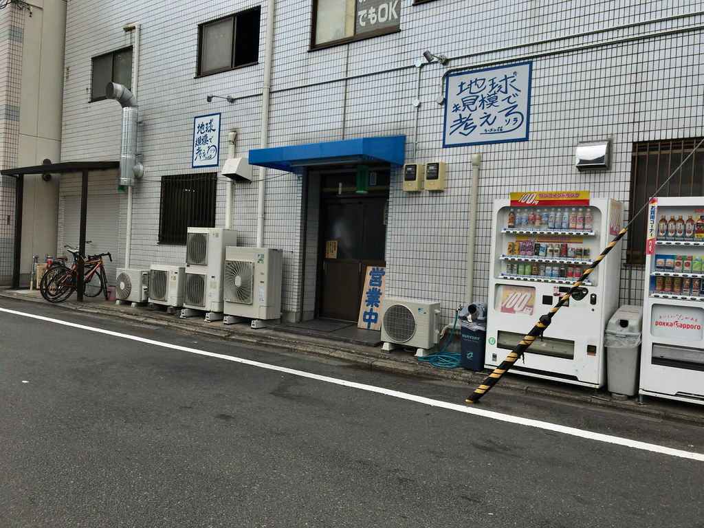 chikyukibo-sora-001
