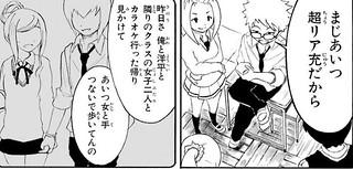 Kiyota_05
