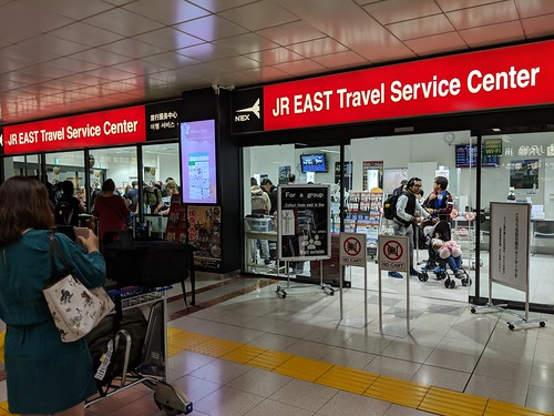 Japan Trip 2018 0132