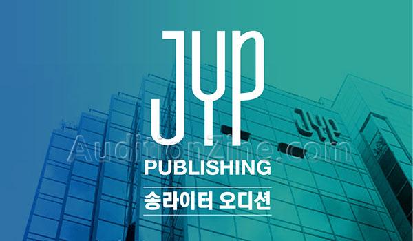(마) JYPP 송라이터 오디션