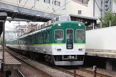 2400 series EMU