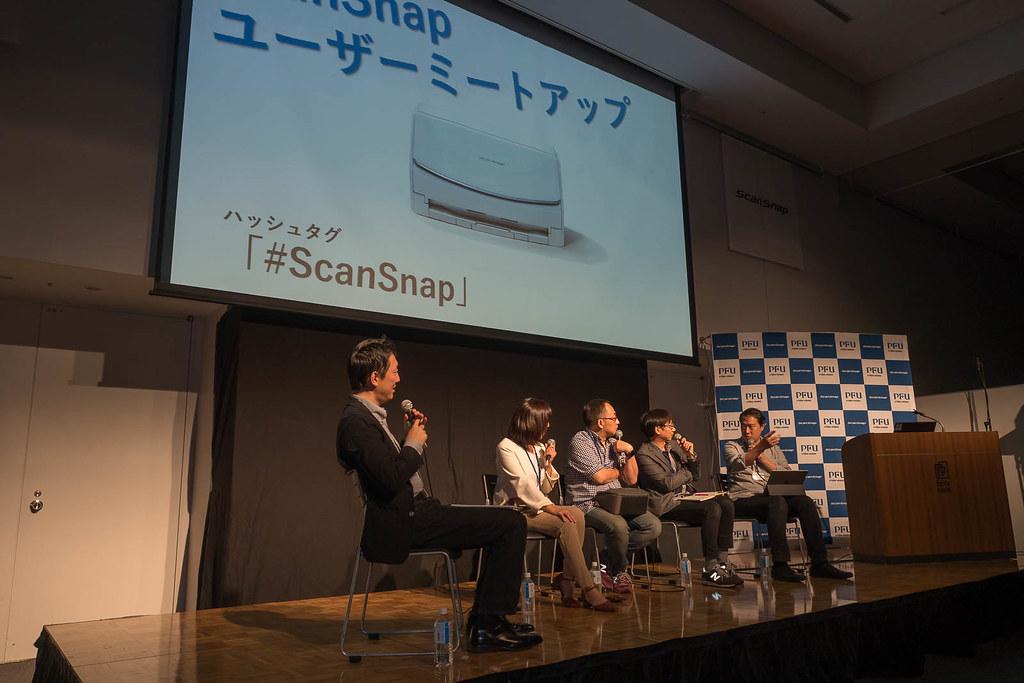 ScanSnap_Usermeetup-13