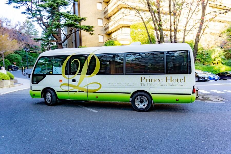 ザ・プリンスさくらタワー東京送迎バス