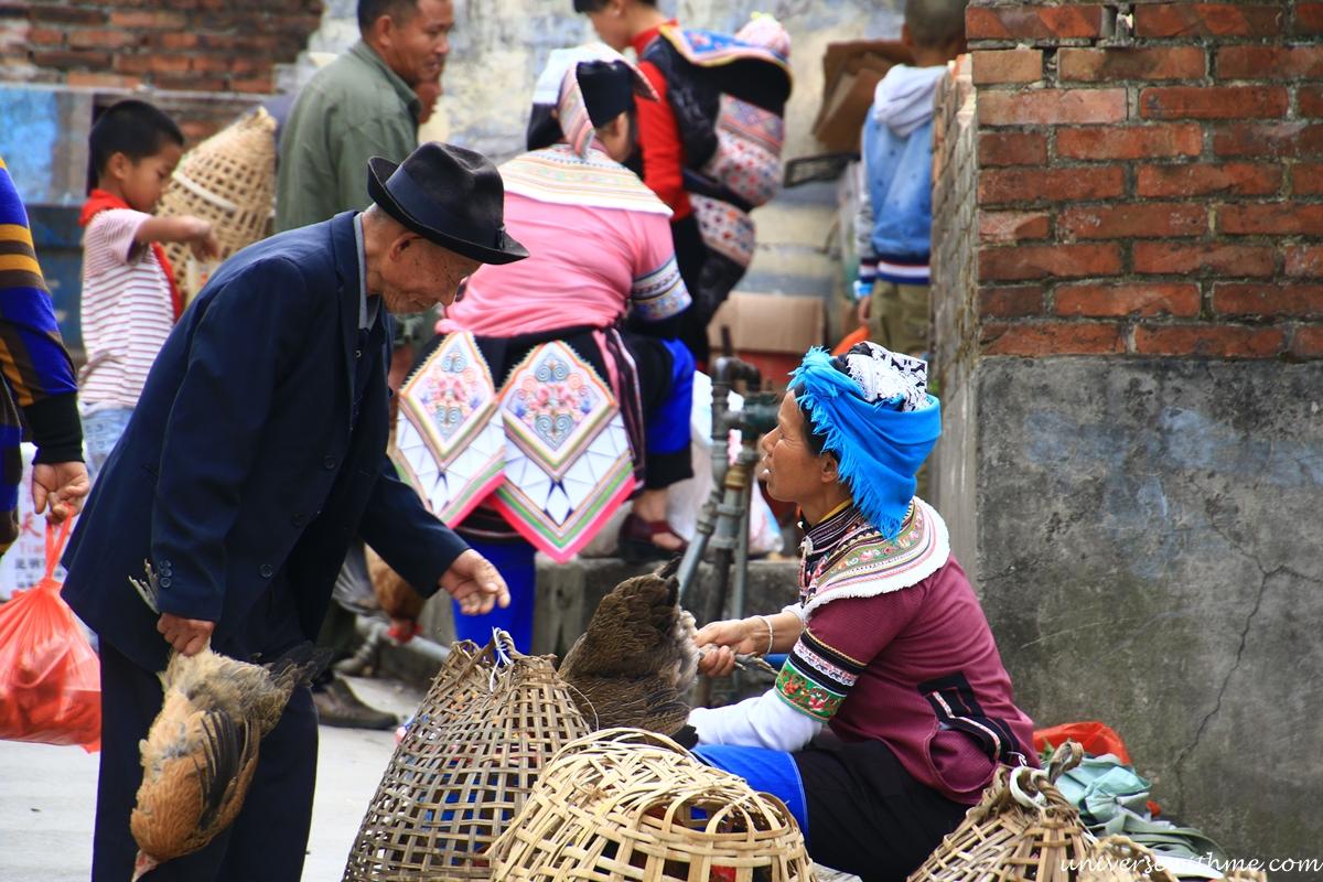China Travel092