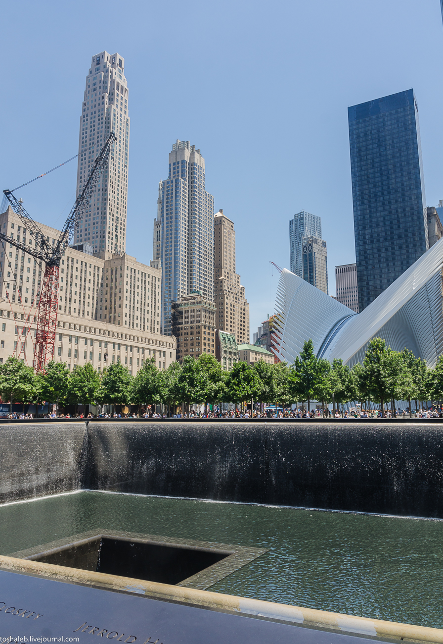 Нью-Йорк_парк 11 сентября-11