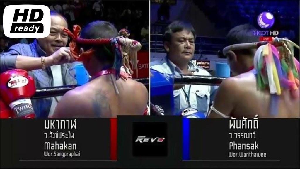ศึกมวยไทยลุมพินี TKO ล่าสุด 3 22 กันยายน 2561 มวยไทยย้อนหลัง Muaythai HD 🏆 - YouTube