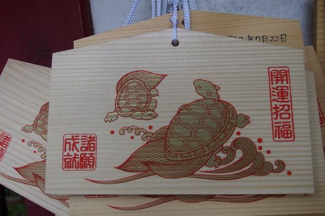 ichigaya-kamegaoka-hachimanguu 036