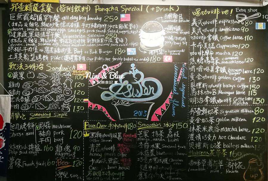 台東咖啡 邦查 台東景點 TTStyle原創館鐵花村 貨櫃屋15