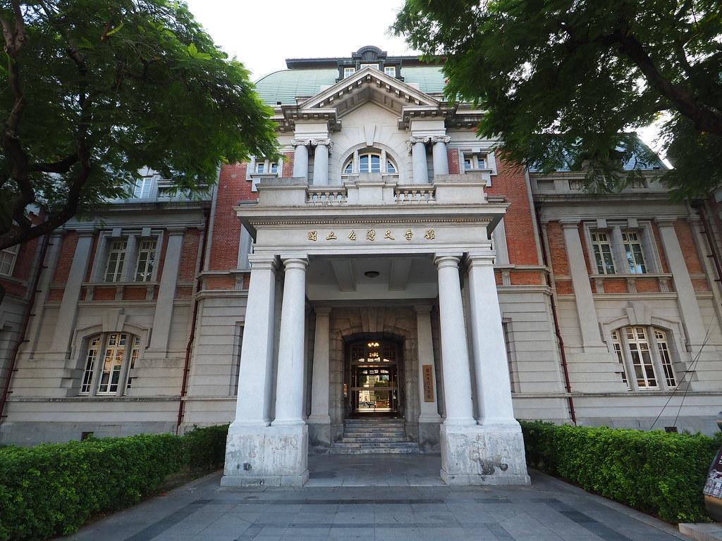 台灣文學館 (2)