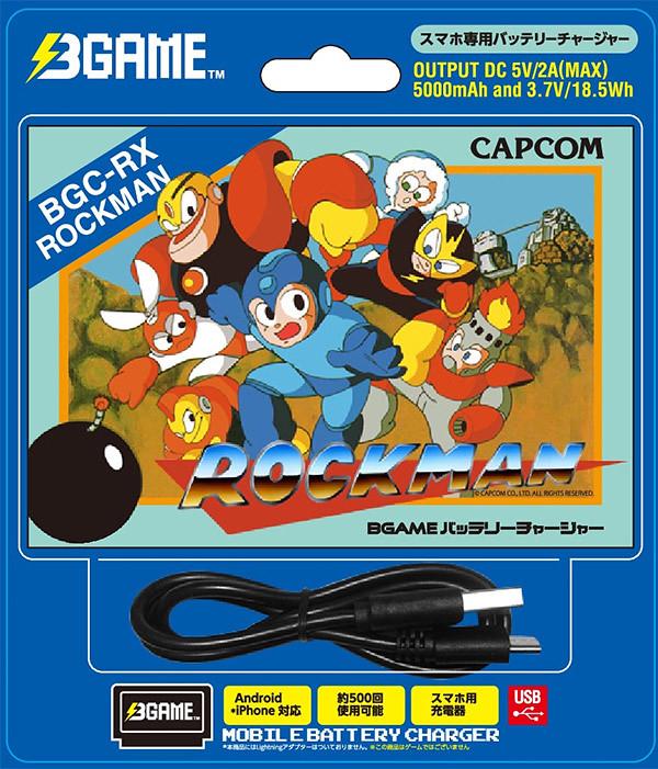用愛不能發電,那你有試過情懷嗎?BGAME/CAPCOM CLASSICS 初代《洛克人(ロックマン)》紅白機卡匣造型行動電源 11 月登場!