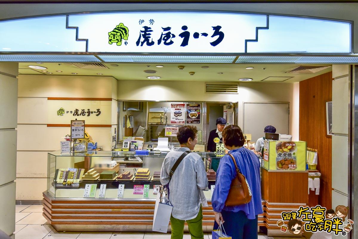 日本名古屋 名鐵車站地下街-11