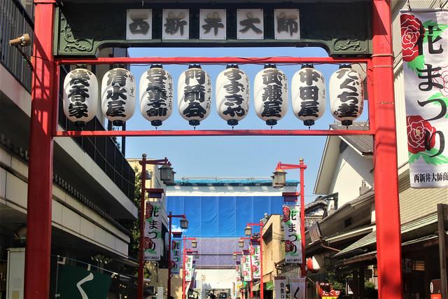 nishiarai-sando008