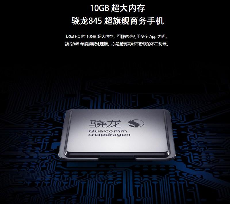 Xiaomi Mi Mix 3 (16)