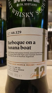 66.129 - Barbeque on a banana boat