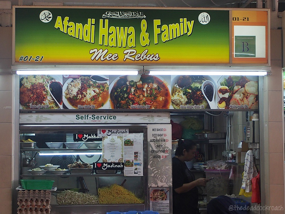 1945, afandi hawa & family, food, food review, haig road, haig road market & food centre, mee rebus, mutton mee rebus, review, singapore, fandi mona