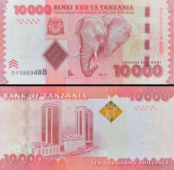 10 000 Šilingov Tanzánia 2015, P44b