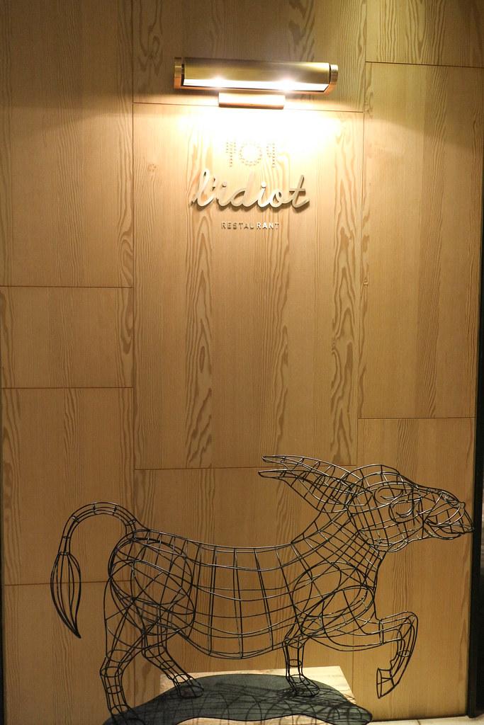 l'idiot restaurant 驢子餐廳 (67)