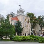 Греческая делегация в Кабардинке