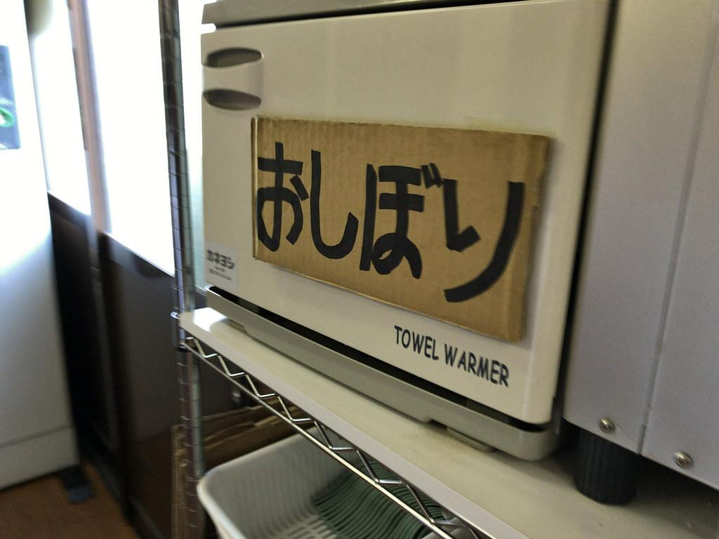 chikyukibo-sora-005