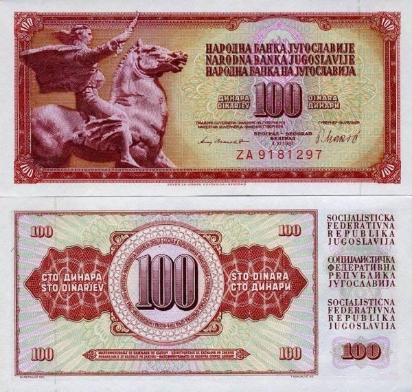 100 Dinárov Juhoslávia 1981, P90b