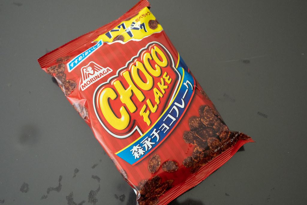 chocoflakes-2