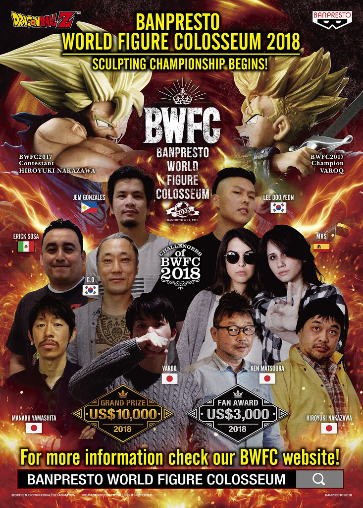 世界規模造型殿堂「BWFC 2018」熱烈開戰,快來投下你的票!《七龍珠》9位原型師作品公開,誰能贏得天下一武道會優勝!?