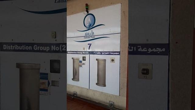 2621 Procedure to Buy ZamZam Water from King Abdullah ZamZam Distribution Center, Makkah 01