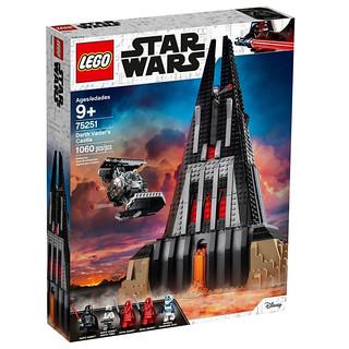在熔岩行星中的高聳城堡!! LEGO 75251《星際大戰》達斯·維德的城堡 Darth Vader's Castle
