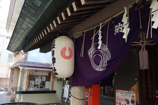 sakurada-jinja 011