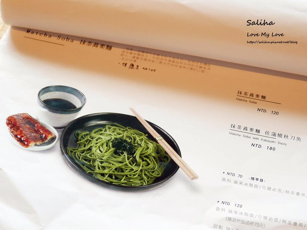 台北公館站台大附近新生南路imperfect cafe不限時讀書咖啡廳 (7)