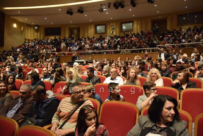 Βέροια: Τιμητικές διακρίσεις σε μαθητές, αθλητές και φορείς στα πλαίσια του εορτασμού επετείου της απελευθέρωσης