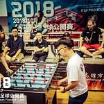 Taiwan Foosball Open 2018