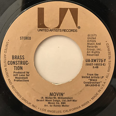 BRASS CONSTRUCTION:MOVIN'(LABEL SIDE-A)