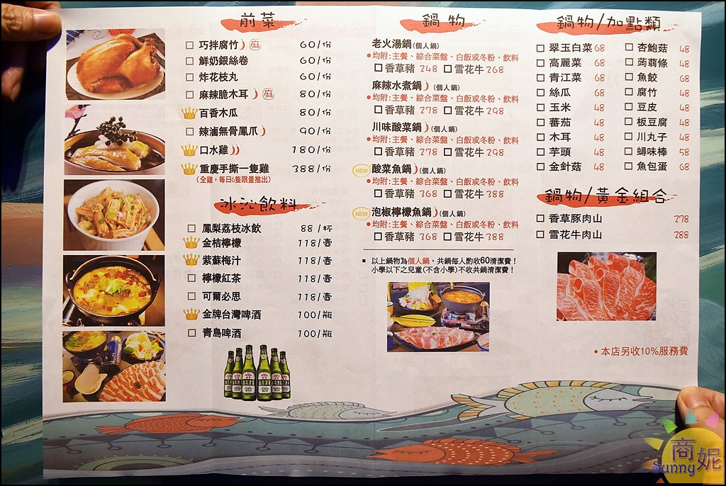 水貨麻油雞烤魚6