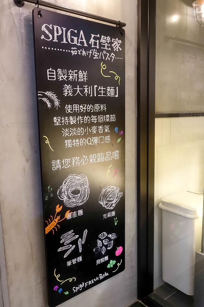2018.10中友石壁家
