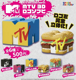I want my MTV!「MTV」LOGO 完全立體化~ MTV 3D ロゴソフビ