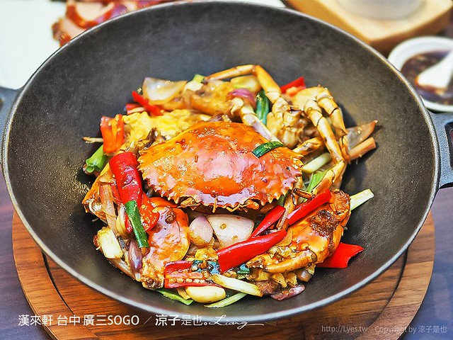 漢來軒 台中 廣三SOGO 62