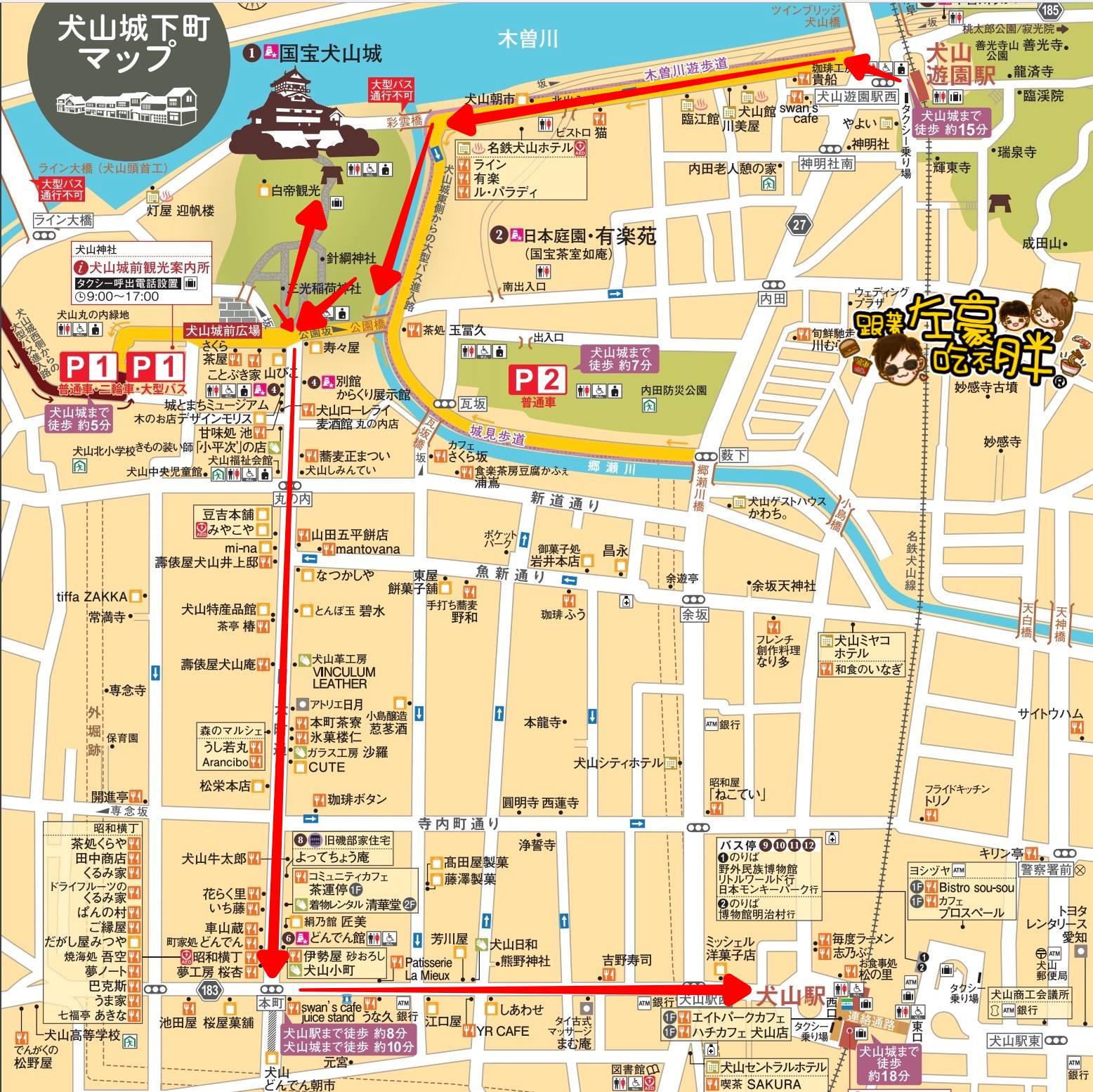 犬山城地圖