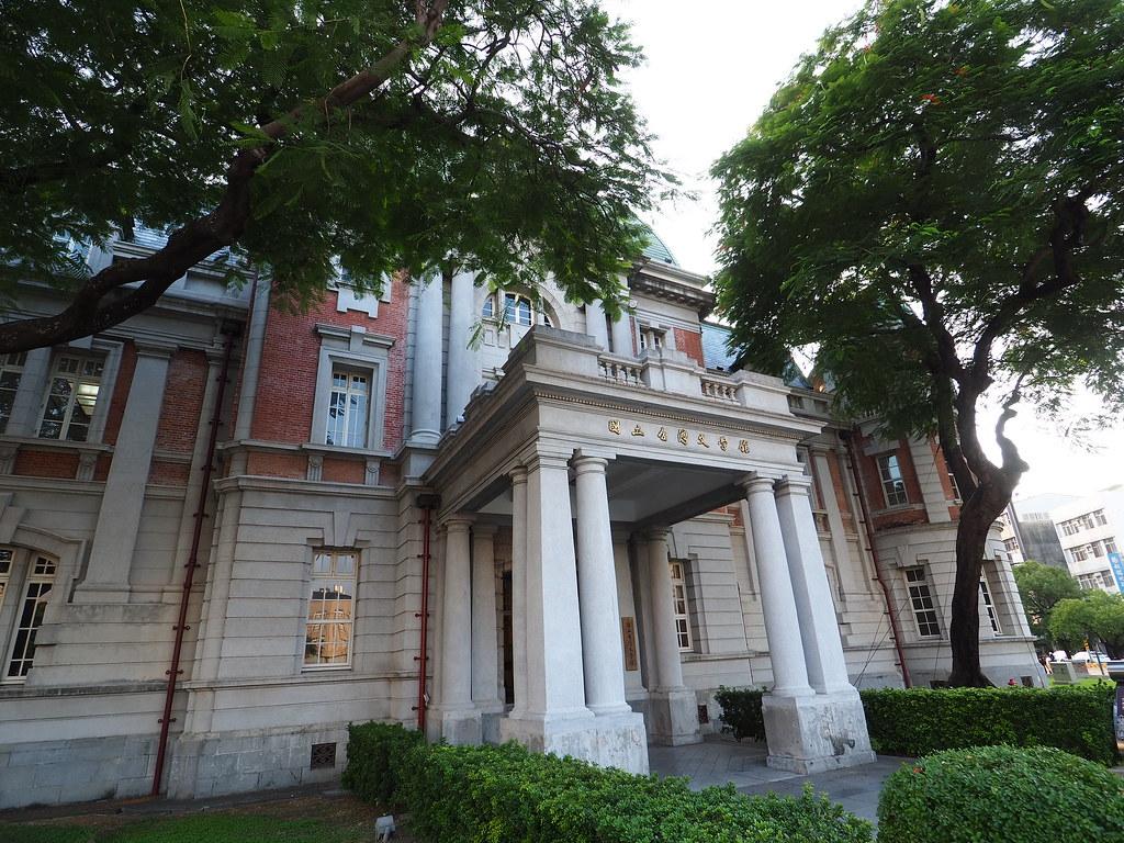 台灣文學館 (1)
