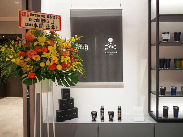 thermo mug × mastermind JAPAN