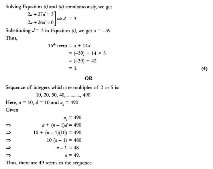 CBSE Sample Papers for Class 10 Maths Paper 1 32