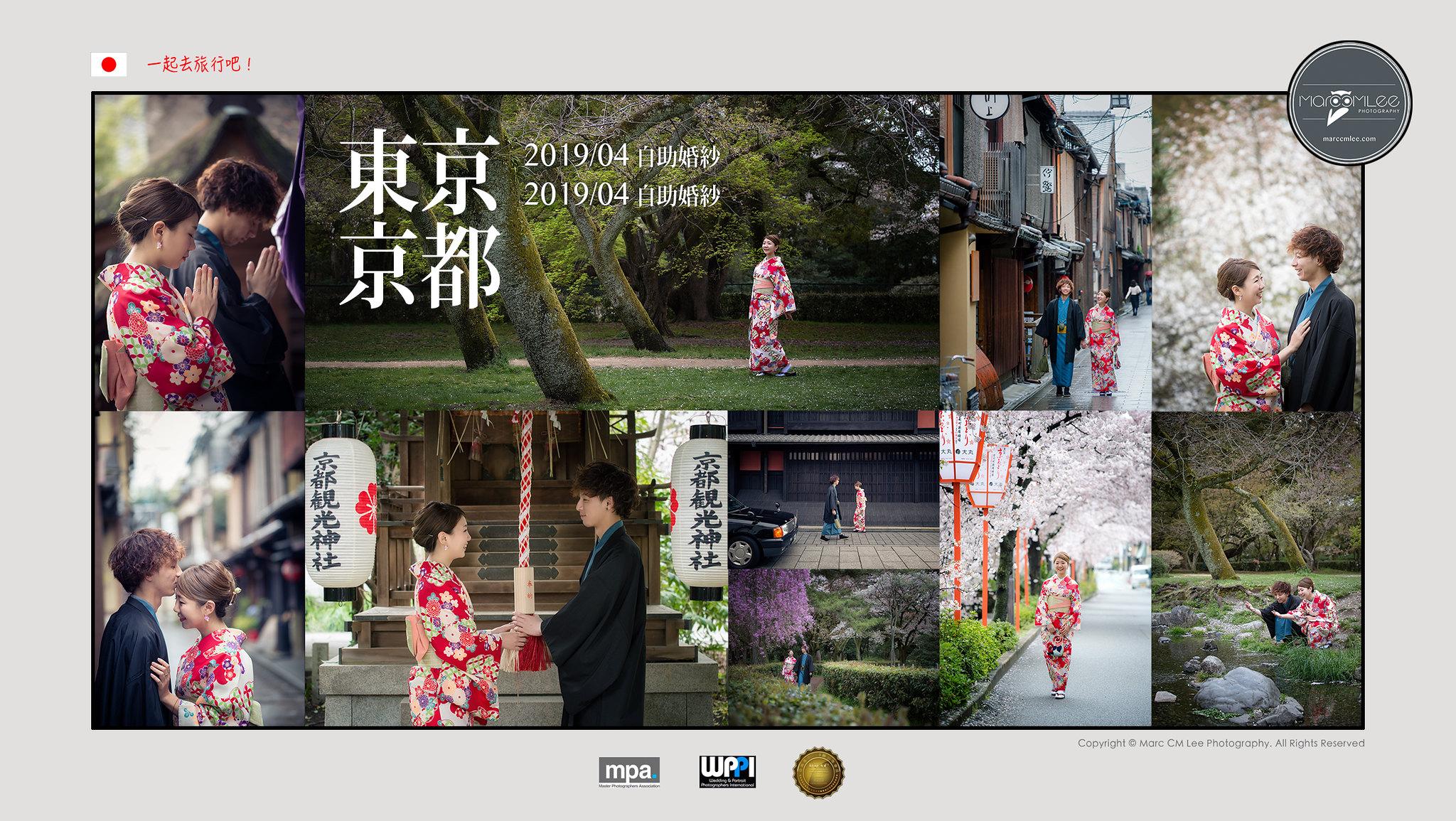 京都海外自助婚紗