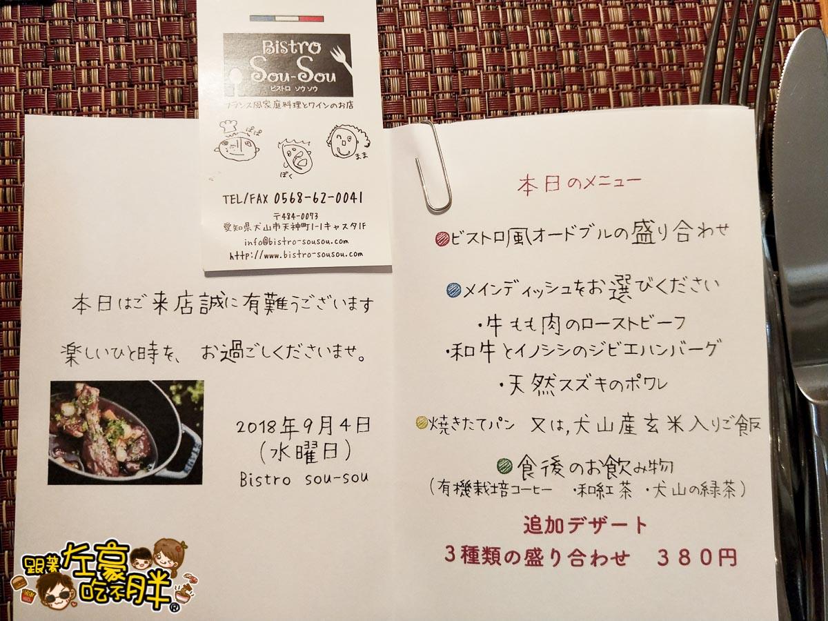 日本名古屋 犬山城+老街-中部探索之旅-4