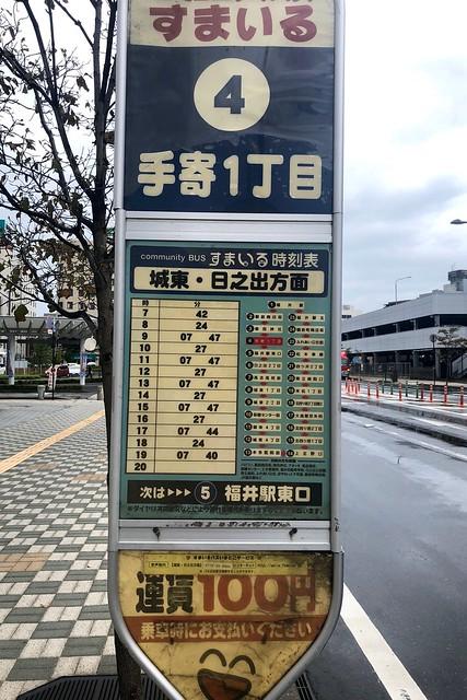 青春18きっぷで洋食三昧@トミー(福井市)