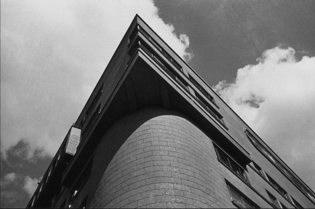 1933. Здание Наркомзема.