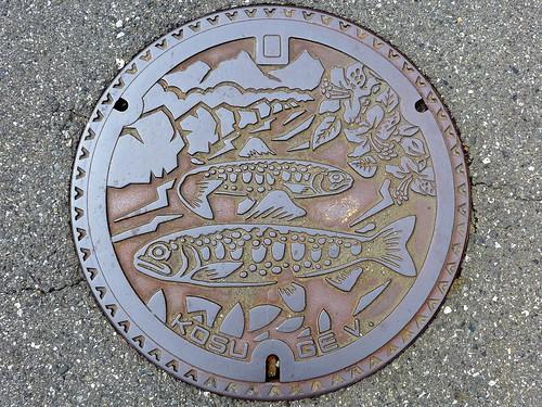 Kosuge Yamanashi, manhole cover (山梨県小菅村のマンホール)