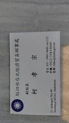 DSC_1601