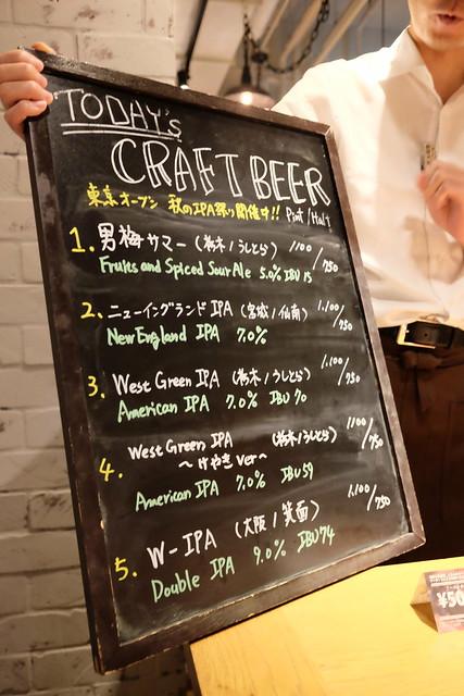 Tokyo Oven Akasaka IPA fetival bear list